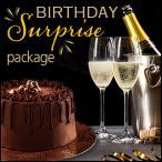 Birthday Surprise Package