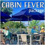 Cabin Fever Reliever Package